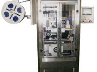 高速瓶装水套标机LN-017