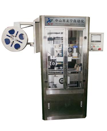 LN-017高速瓶装水套标机