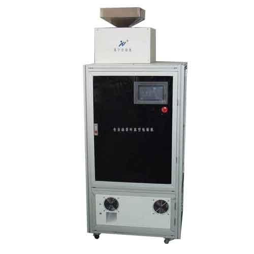 LN-015TGY茶叶真空包装机