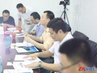参会人员多为电子行业的零件、设备、软件供应商