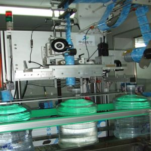 LN-012桶装水桶口套膜机