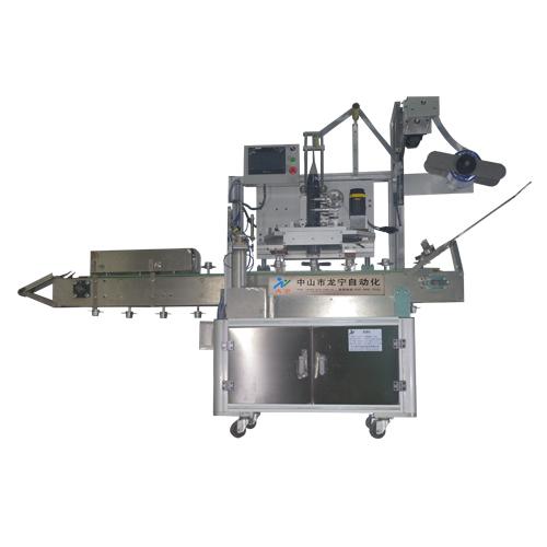电工胶布套膜机LN--12JB