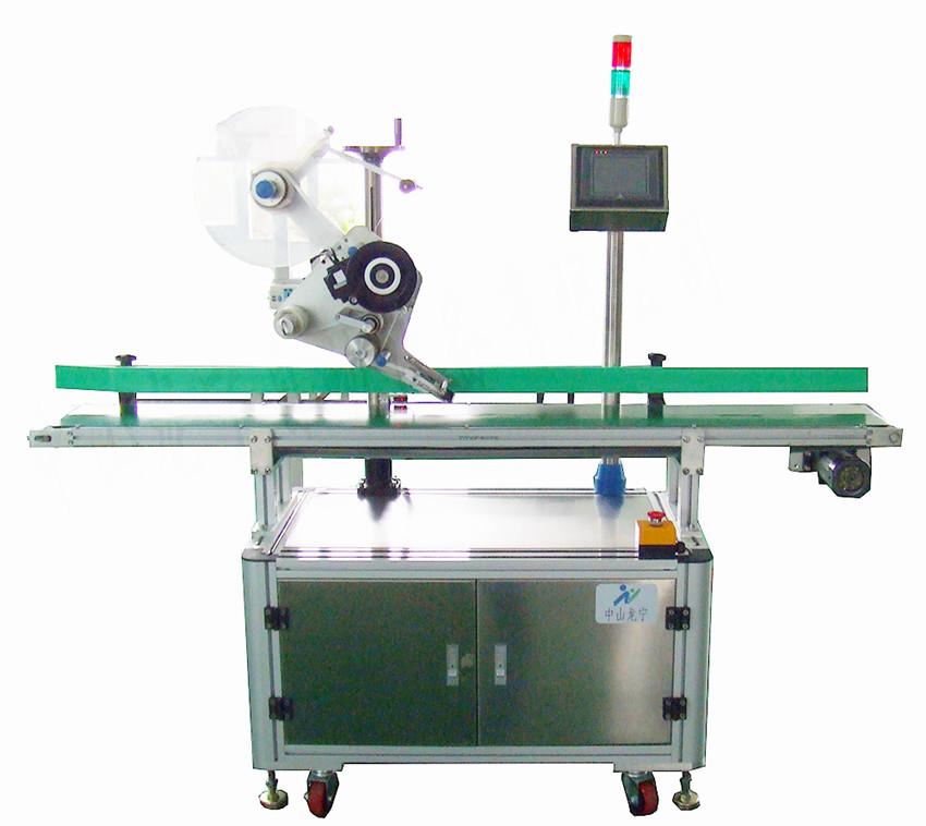 LN-002PM 全自动平面贴标机