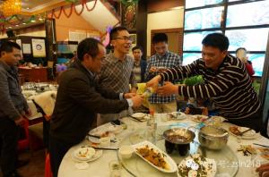 2014年年终总结大会聚餐