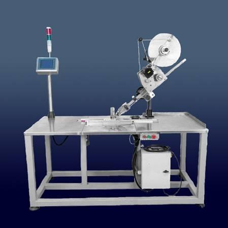 LN-005小平面贴标机