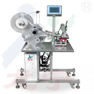 LN-007PM半自动平面贴标机
