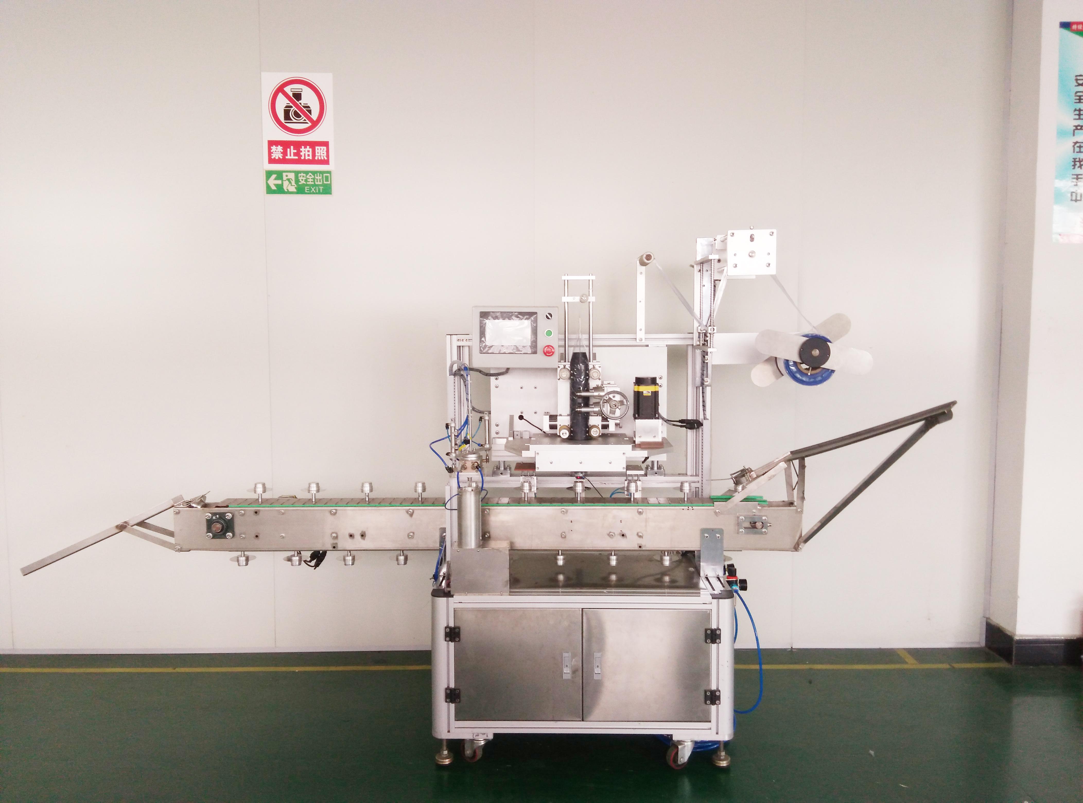 LN-012JB电工胶布自动套膜机