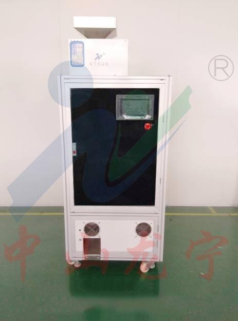LN-015SX水仙茶茶叶真空包装机