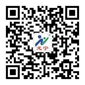 中山龙宁自动化设备