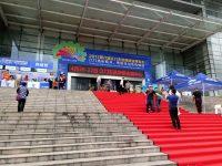 2017第六届江门先进制造业博览会(以下简称:江门制博会)