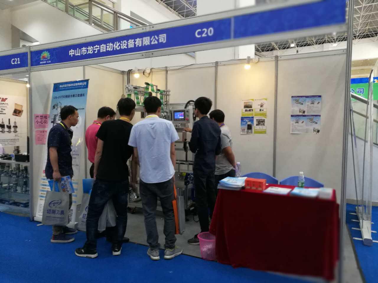 2017第六届江门先进制造业博览会