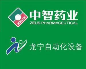 zhongzhiyaoyeyulongningzidonghuashebei